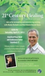 21st Century Healing